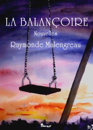 La balançoire  Balancoirerecto